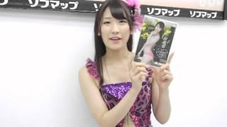 AKB48の姉妹グループ「SDN48」のメンバーとして活躍していた小原春香さ...