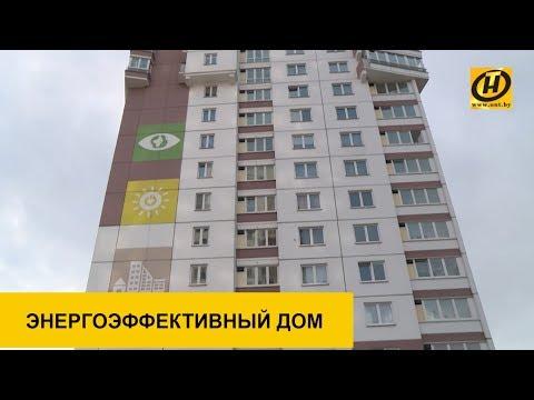 Энергоэффективный дом. Пример из Беларуси. Вот так они должны строиться!