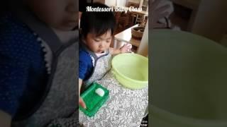 モンテッソーリ 手を洗うお仕事 1歳1カ月 「ひとりでできた!」自信を...