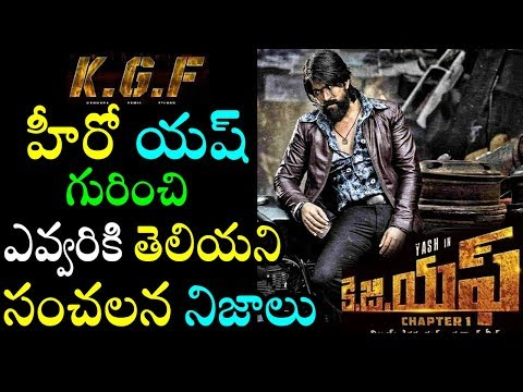 Unknown Facts About KGF Movie Hero Yash Latest Celebrity News Filmy Poster