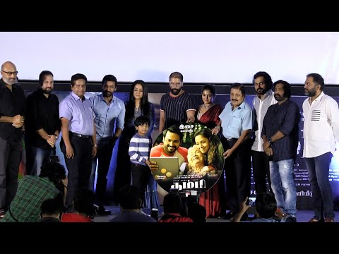 Thambi Audio Launch Full Video | Suriya,Jyothika,Karthi | Kollywood News | VTV Tamil