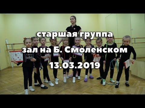 Художественная гимнастика на Елизаровской для детей 5-7 лет СПб