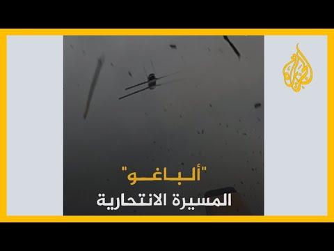 تعرف على طائرة -ألباغو- المسيرة الانتحارية أحد أبرز إنتاجات الصناعة الدفاعية التركية????  - 20:00-2020 / 6 / 30