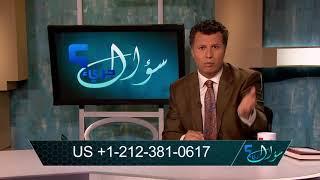 Tötung der eigenen Familienmitglieder im Islam