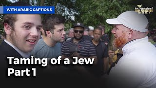 ترويض اليهود| Taming Of A Jew Part 1