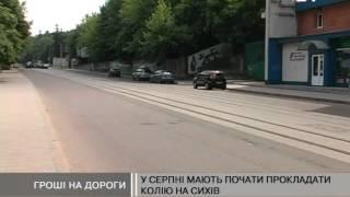 Iyul oyida kerak tramvay yo'l ta'mirlash boshlash uchun...