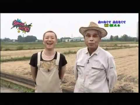 Konishi Katsuyuki & Onosaka Masaya Seiyuu Variety