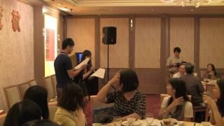 SKHLSK7.12聚餐(4)李主任司徒老師唱:強人是你