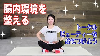 FiNCアプリのDLはコチラ→ https://app-dietcoach.finc.co.jp/web_views/user_invitations/rgyq8irb #FiNC #FiNCLIVE #松井絵里奈.