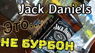 jack Daniels (Джек Дэниелс)  самый популярный бренд виски из США Обзор и дегустация от Коктейль ТВ