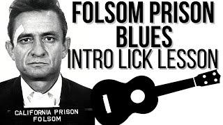 Easy Ukulele Lick: Folsom Prison Blues INTRO    Johnny Cash