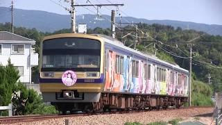 【桜内梨子バースデーHM】伊豆箱根鉄道7000系 7502編成(Over the Rainbow号)