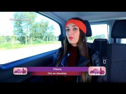 العدد رقم 64 : لويزة - Miss Shopping - 13ème semaine