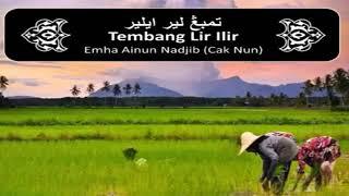 Lir Ilir - Cak Nun ( Rock Version )