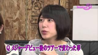 2015-12-18深夜放送 ひめキュン5!第三回 全五回 ひめキュンフルーツ缶...