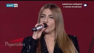 Helena Paparizou Live At The Voice Of Greece 2017 FULL