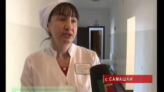 Открытие больницы в Ачхой-Мартане Чечня.(Комментарии к видео доступны на http://www.groztrk.net Главных гостей на сегодняшнем открытии, как и принято, в таких..., 2012-09-14T09:35:48.000Z)