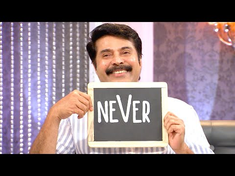 Never Have I Ever I With Mammootty l Mazhavil Manorama