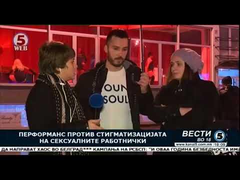 """""""Улица на црвените фенери"""" во  Скопје"""