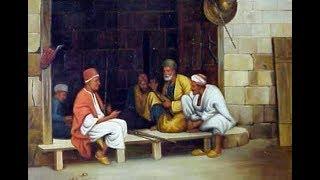 Абу Ханифа и пьяный сосед