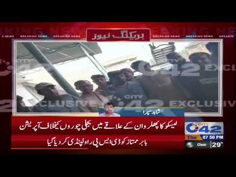 LESCO operation against power thieves in Phularwan