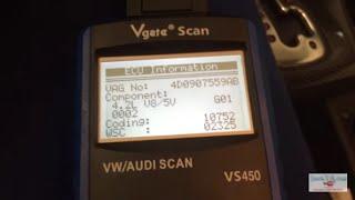Тест vGate сканування VS450 - діагностичного приладу VW і Audi - Ауді S6 4.2 V8 з