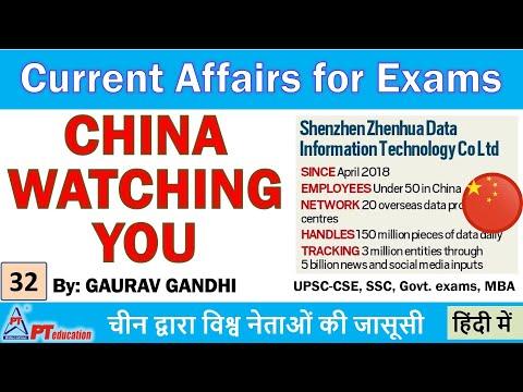 ZHENHUA DATA LEAK - Current Affairs For Exams | UPSC-CSE, SSC, Govt. Exams, MBA