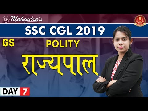 Governor | General Studies | By Krati Mahendras | SSC CGL 2019 | 11:15 am