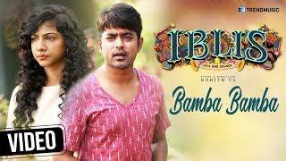 Iblis Malayalam Movie | Bamba Bamba Video Song | Asif Ali | Madonna Sebastian | Dawn Vincent
