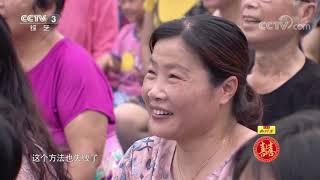 [喜上加喜]男嘉宾回忆各自最艰难的时刻 现场真情流露  CCTV综艺 - YouTube