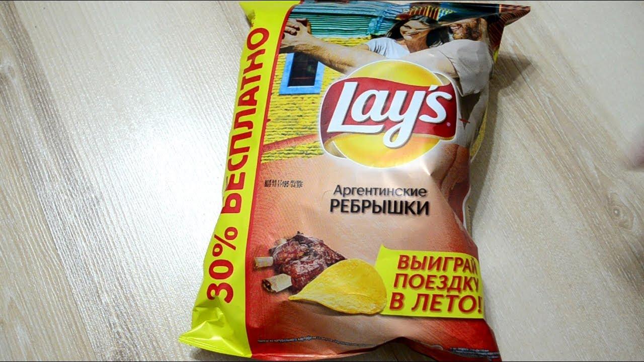 Lays аргентинские с соусом барбекю газовый камин без дымохода купить