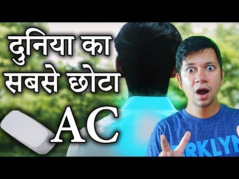 Wearable Air Conditioner | AC Inside Clothes