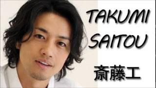 斎藤工さんは12年くらい連続で「ネクストブレイク俳優」として名前が上...