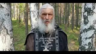 Отец Сергий о российской власти и допросах в Среднеуральском монастыре