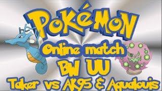 pokmon online bw uu battle taker vs ak95 and aqualouis