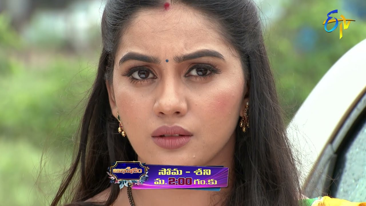 Download Abhishekam Latest Promo | Mon-Sat 2:00pm | 29th July 2021 | ETV Telugu