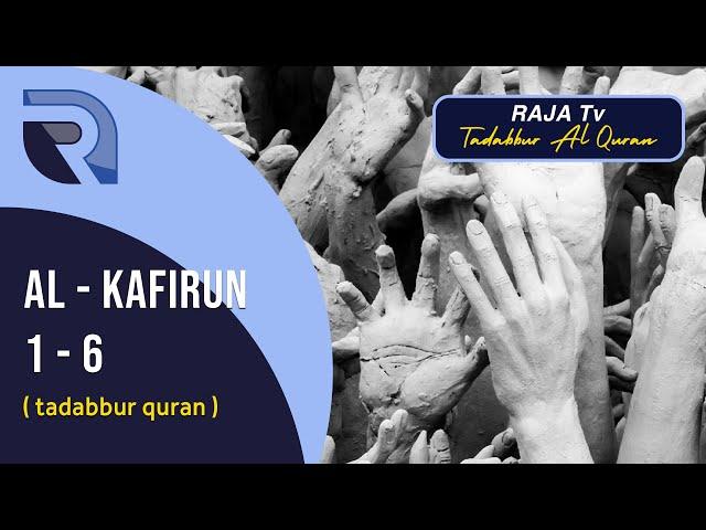 Murottal Surah Al Kafirun