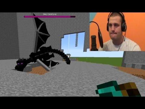 Minecraft BLACK LUCKY BLOCK vs ENDER DRAGON Modovana Mini-Igra [Srpski Gameplay] ☆ SerbianGamesBL ☆