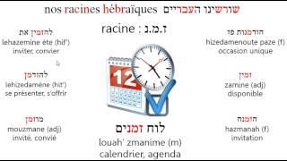Racinezmn