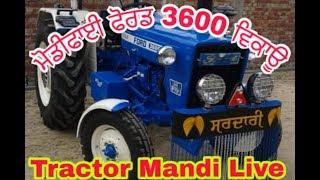 ਮੋਡੀਫਾਈ ਫੋਰਡ 3600 ਟ੍ਰੈਕਟਰ ਵਿਕਾਊ ਘੱਟ ਰੇਟ ਚ/Modify Ford 3600 Tractor Sale Cheep Rate/3600 फोर्ड विकाऊ