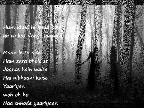 Yaariyaan (Reprise) Cocktail ~~ Sunidhi Chauhan and Arijit Singh With Lyrics
