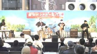 一触即発~PRETTY SUE / きんちゃんバンド 松戸まつり