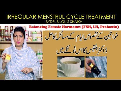 Irregular Menstrual Cycle Treatment by Dr. Bilquis Shaikh | Balancing FSH, LH, Prolactin Harmone