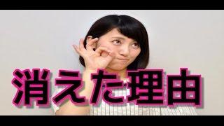 綾瀬はるかさんやローラさんのモノマネで大ブレイク、 その後は女優の道...