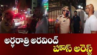 BJP MP Dharmapuri Aravind Arrested in Hyderabad | Telangana News | TV5 News
