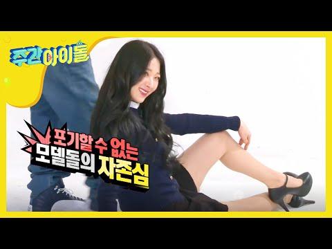 주간 아이돌 (Weekly Idol) - DRAMA로 돌아온 나인뮤지스 (9muses)  (Vietnam Sub)