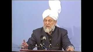 Friday Sermon 17 May 1996