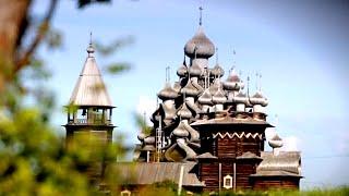 видео Кижи – деревянное чудо России