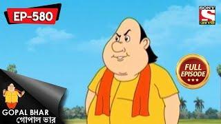 Gopal Bhar (Bangla) - গোপাল ভার) - Episode 580 - Montrir Pora Kopal - 27th January, 2019