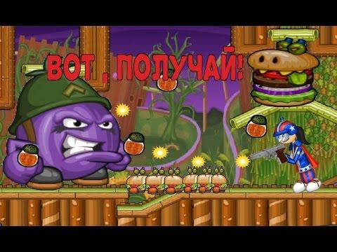 Мультик игра для детей Папа Луи 2: Атака Гамбургеров- Бой с огромным боссом  [3]